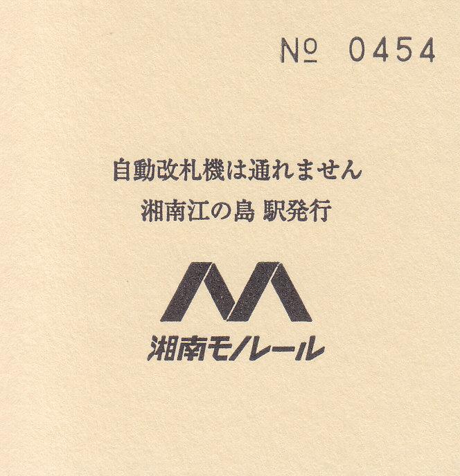 f:id:kippu-nandemoya:20200121185344j:plain