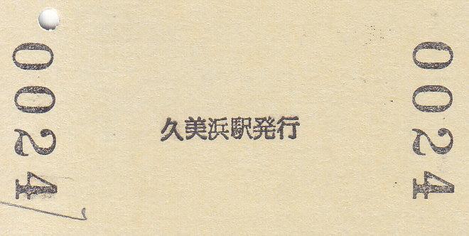 f:id:kippu-nandemoya:20200205212908j:plain