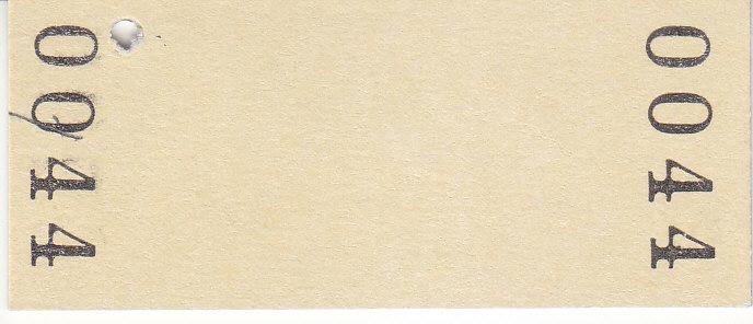 f:id:kippu-nandemoya:20200828150003j:plain