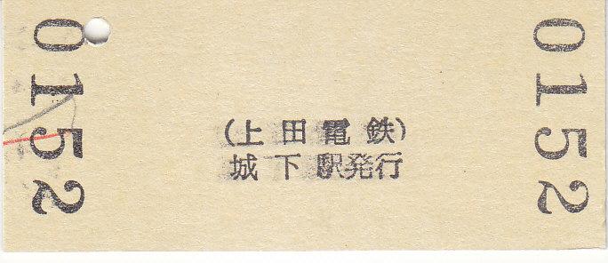 f:id:kippu-nandemoya:20200829203513j:plain