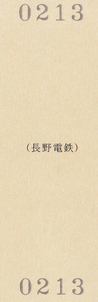 f:id:kippu-nandemoya:20210119212258j:plain