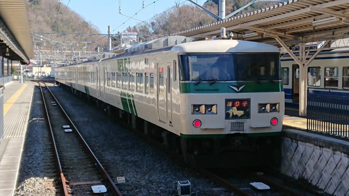 f:id:kippu-nandemoya:20210225232011j:plain