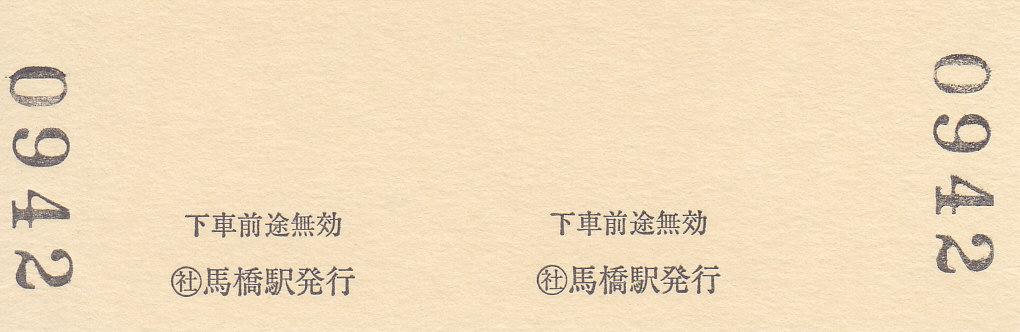 f:id:kippu-nandemoya:20210502203150j:plain