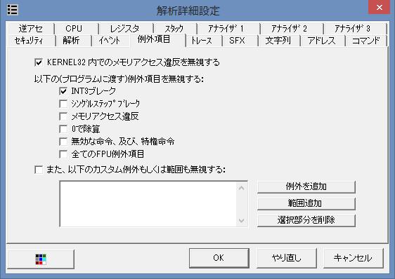 f:id:kira000:20140412012811p:plain