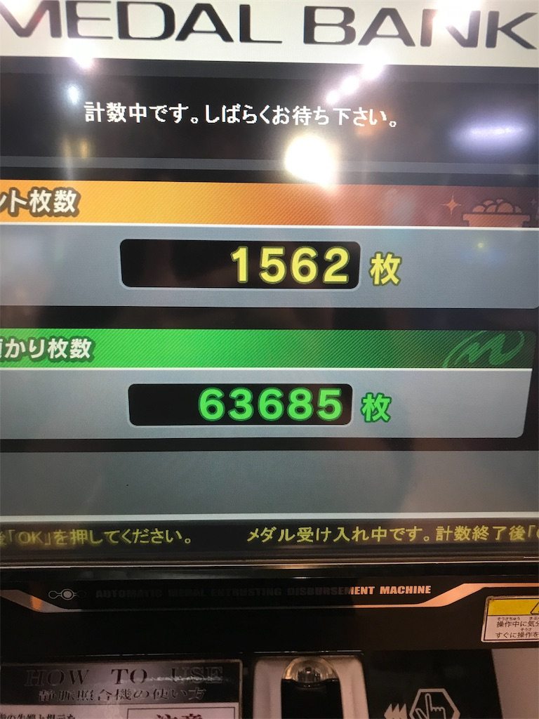 f:id:kira_awawa:20181218093822j:image