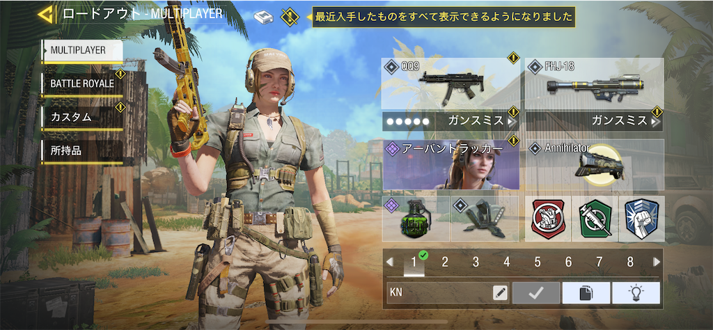 f:id:kira_awawa:20210404141346p:image