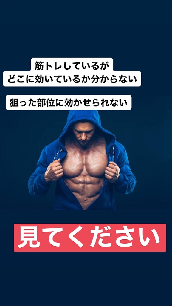 f:id:kira_fitness:20200120234956j:image