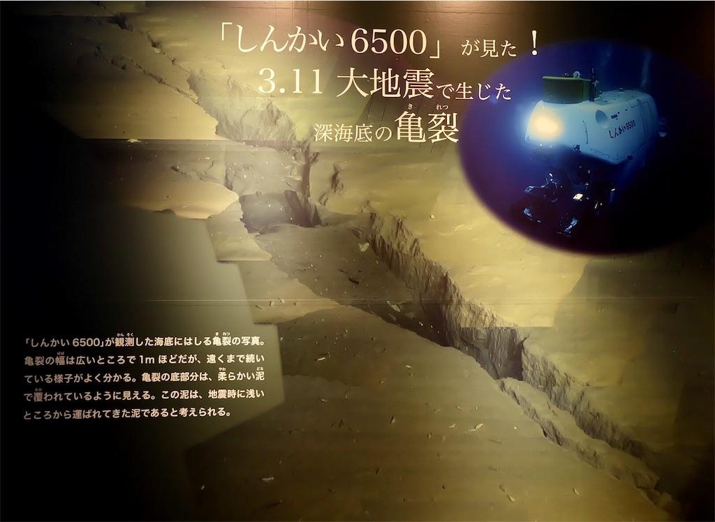 f:id:kira_kira_boshi:20170923121659j:image