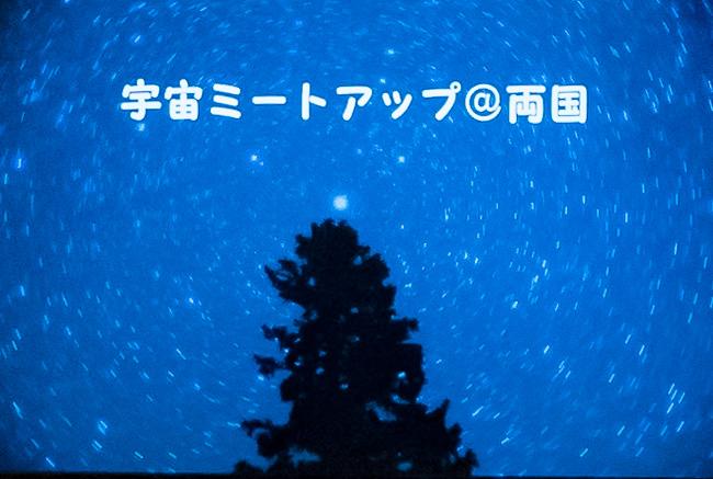 f:id:kira_kira_boshi:20180411222335j:plain