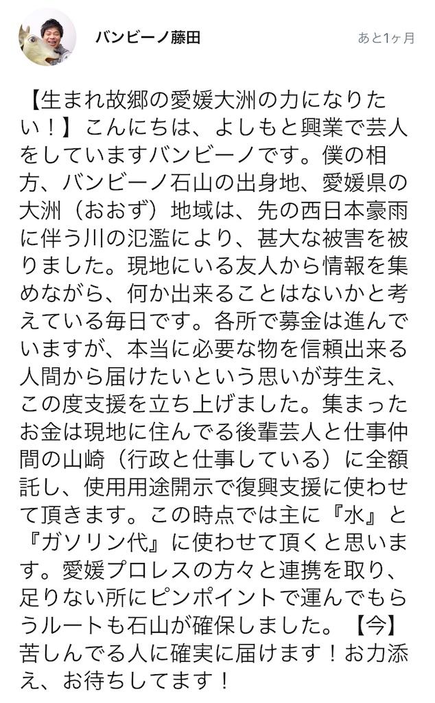 f:id:kira_kira_boshi:20180712084700j:image