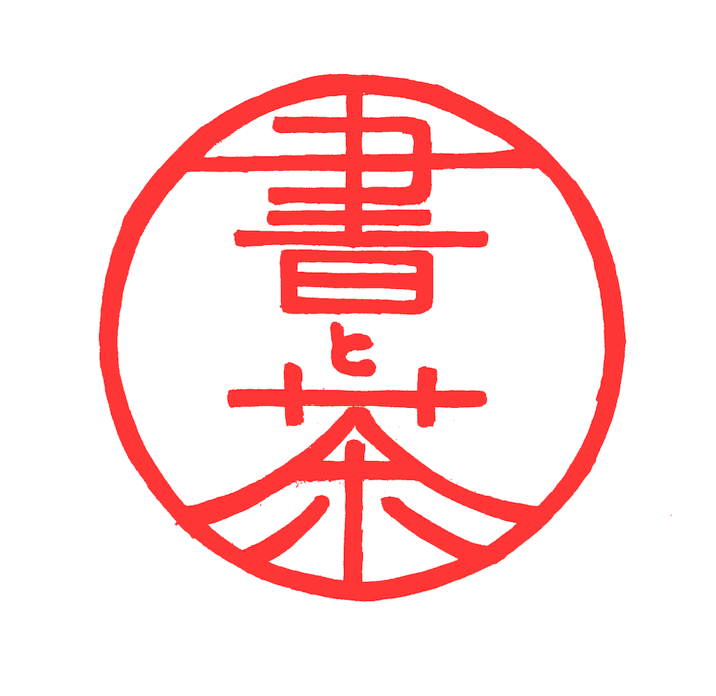f:id:kira_kira_boshi:20191212224400p:image
