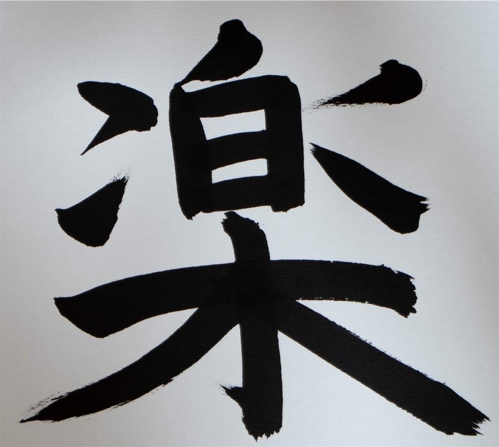 f:id:kira_kira_boshi:20200106000224j:image