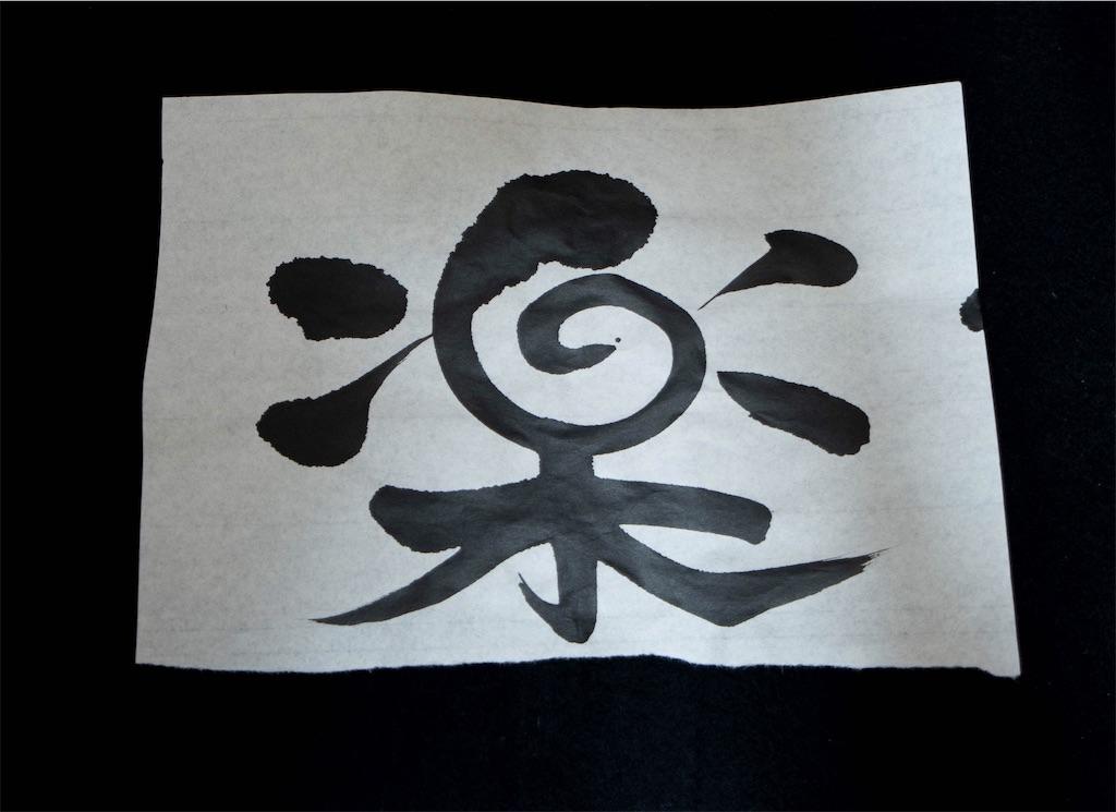 f:id:kira_kira_boshi:20200106000302j:image
