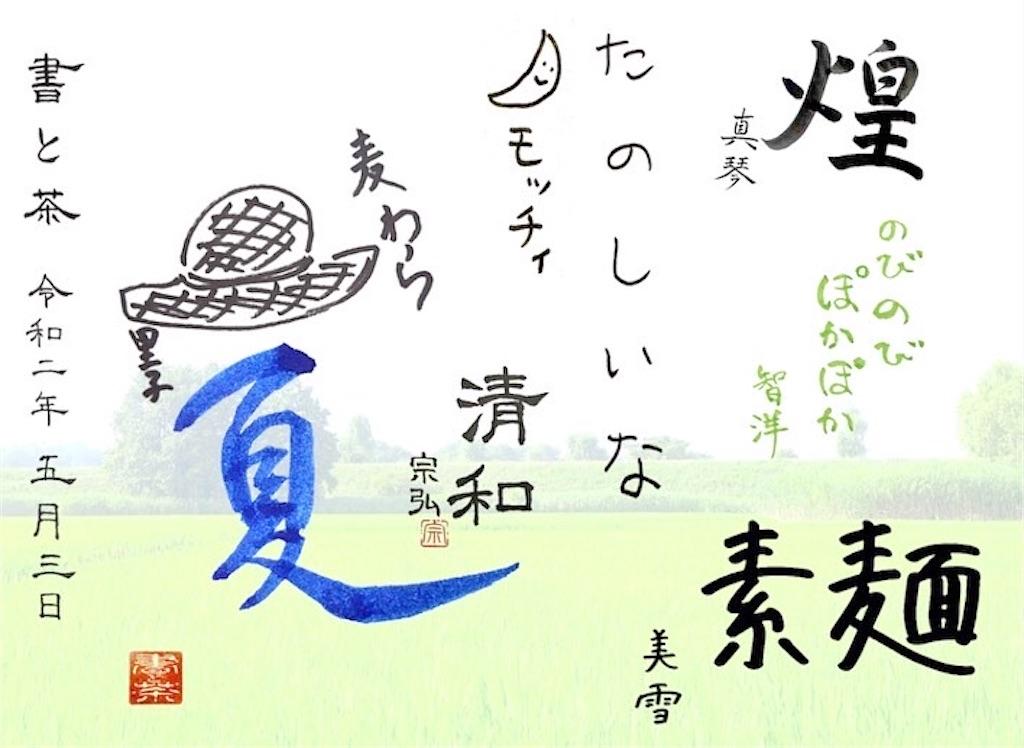 f:id:kira_kira_boshi:20201231003848j:image
