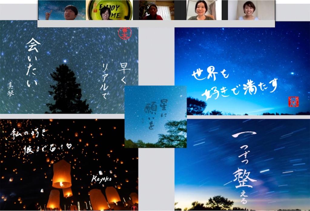 f:id:kira_kira_boshi:20201231015629j:image