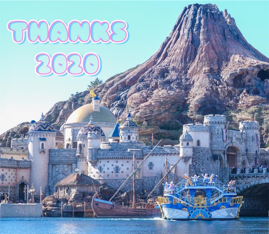 f:id:kira_kira_boshi:20201231235238j:image