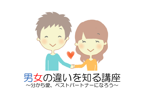f:id:kirahika:20170630101755j:plain