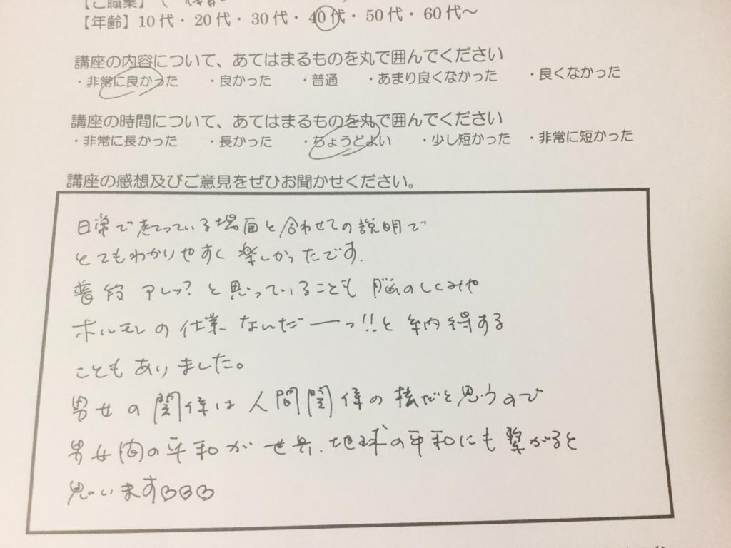 f:id:kirahika:20170909234407j:plain