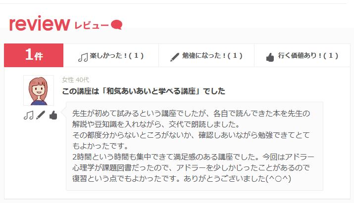 f:id:kirahika:20180402112000j:plain