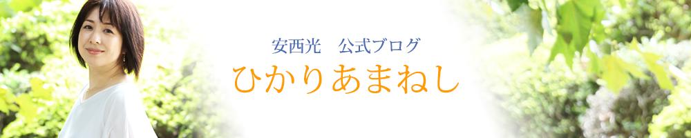 f:id:kirahika:20180412160237p:plain