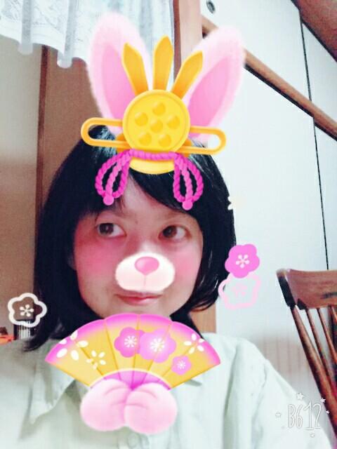 f:id:kirahime-haruka531:20170305162104j:image