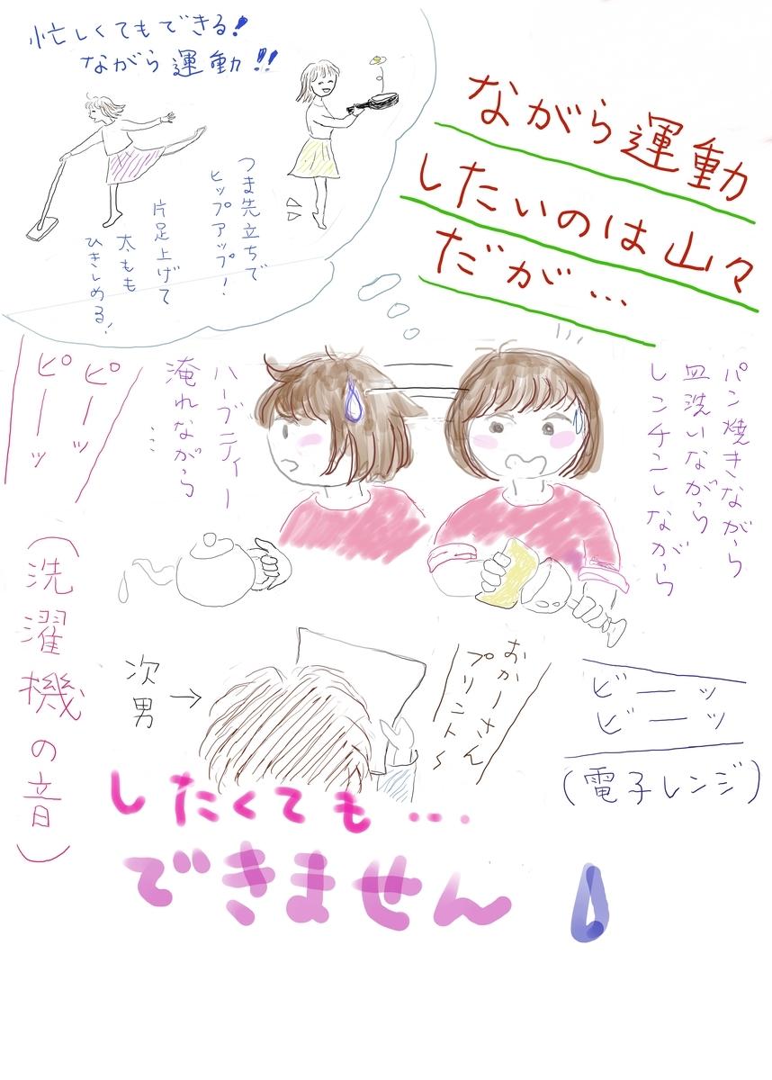 f:id:kirakira-life2020:20201220163201j:plain