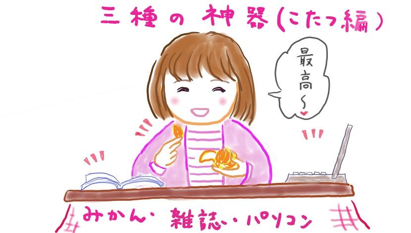 f:id:kirakira-life2020:20201225202137j:plain