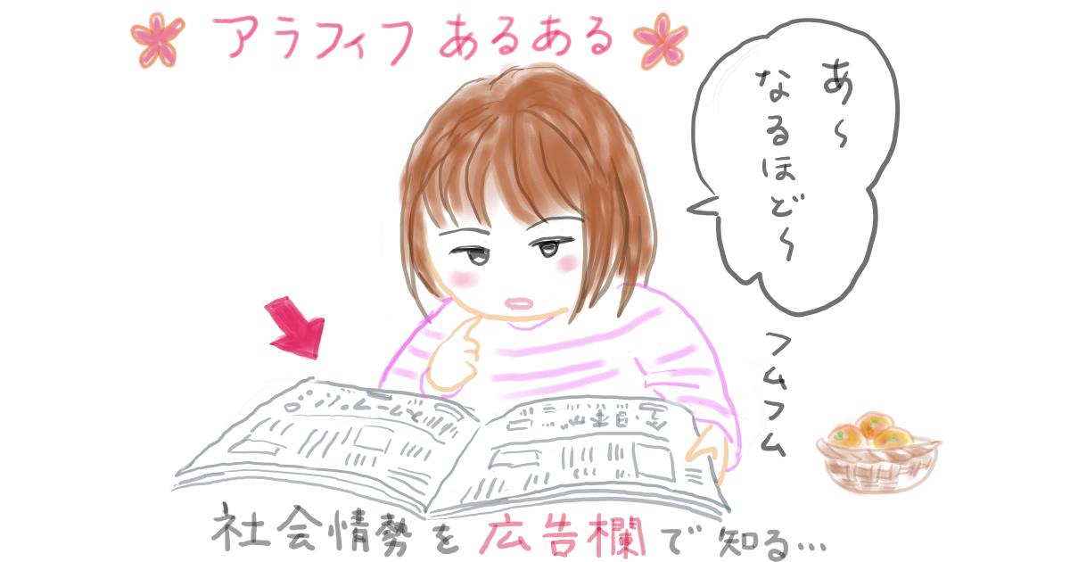 f:id:kirakira-life2020:20210102142002p:plain