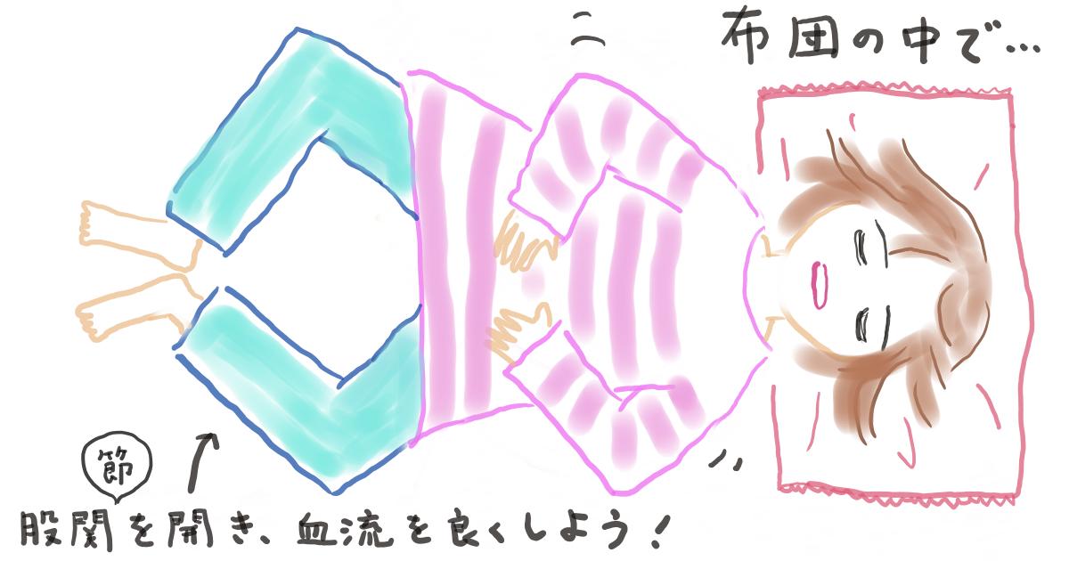 f:id:kirakira-life2020:20210113230122p:plain