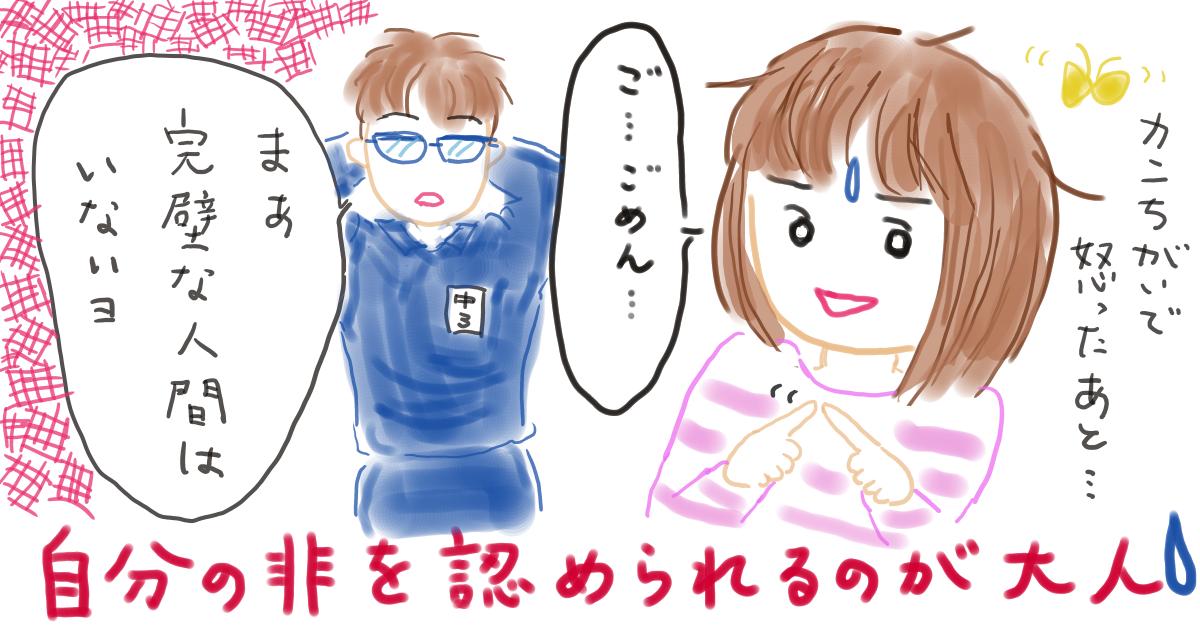 f:id:kirakira-life2020:20210120201217p:plain
