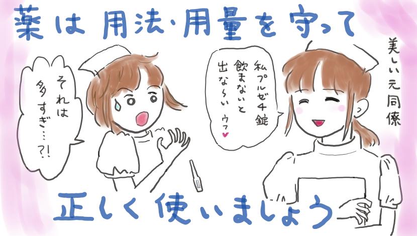 f:id:kirakira-life2020:20210123161833p:plain