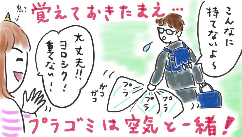 f:id:kirakira-life2020:20210202190418p:plain