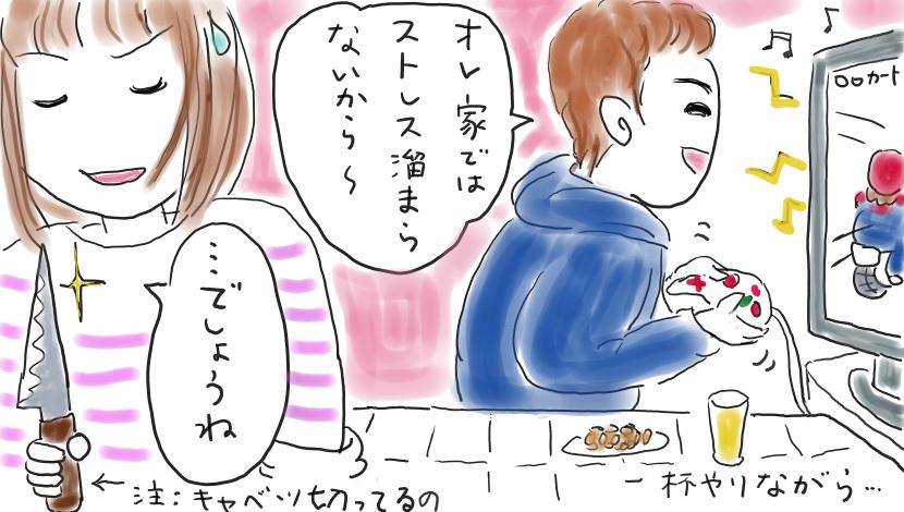 f:id:kirakira-life2020:20210203210712p:plain