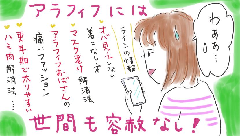 f:id:kirakira-life2020:20210206163908p:plain