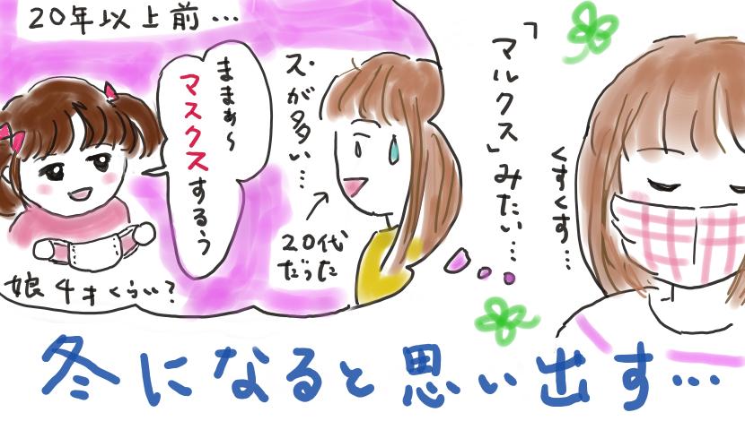 f:id:kirakira-life2020:20210208182412p:plain
