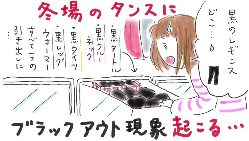 f:id:kirakira-life2020:20210211160902p:plain