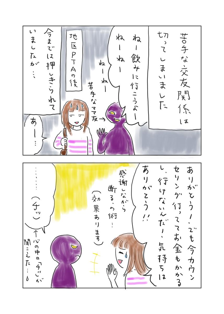 f:id:kirakira-life2020:20210301080225p:plain