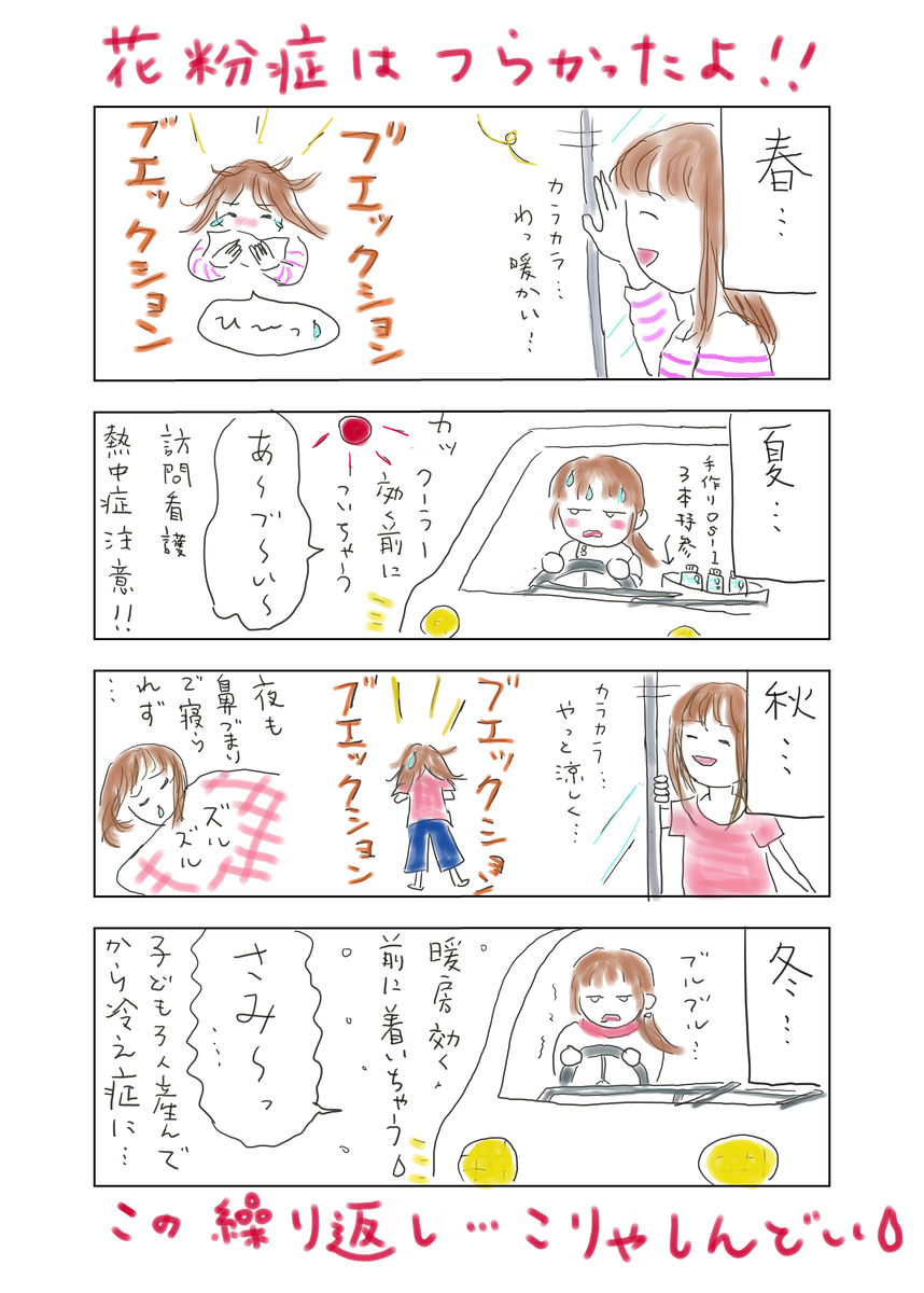 f:id:kirakira-life2020:20210304162433p:plain