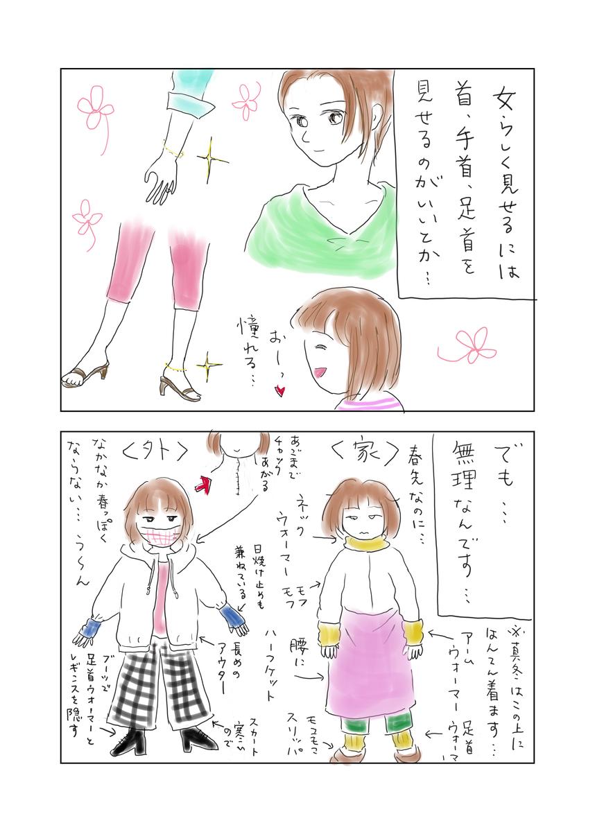 f:id:kirakira-life2020:20210306134738p:plain