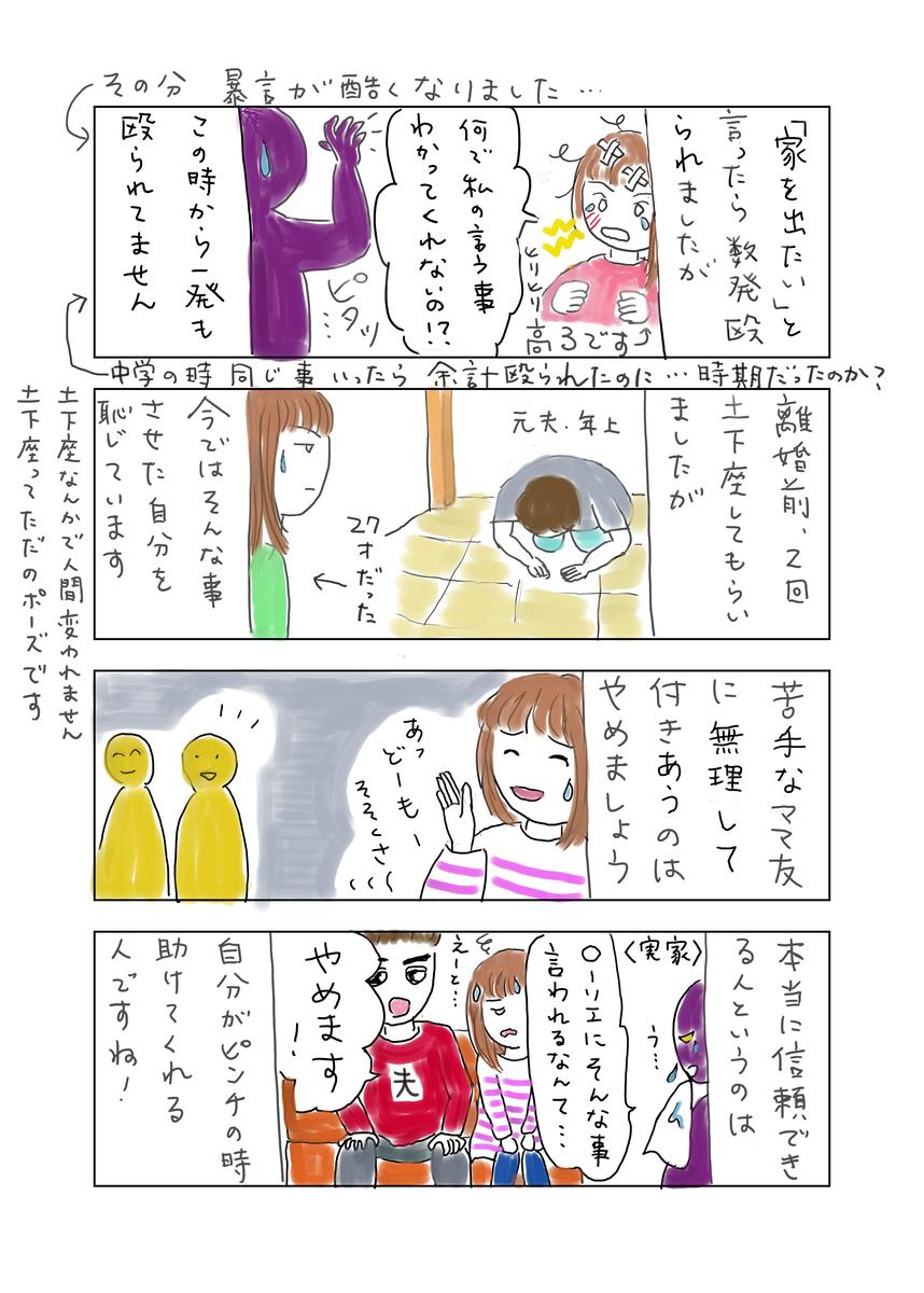 f:id:kirakira-life2020:20210307225740p:plain