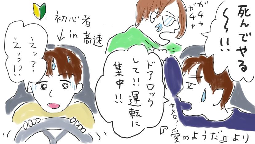f:id:kirakira-life2020:20210314210716p:plain