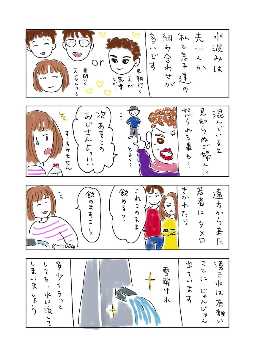 f:id:kirakira-life2020:20210320232411p:plain