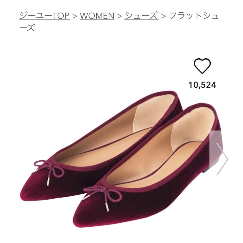 f:id:kirakira-pink:20180916001826j:image