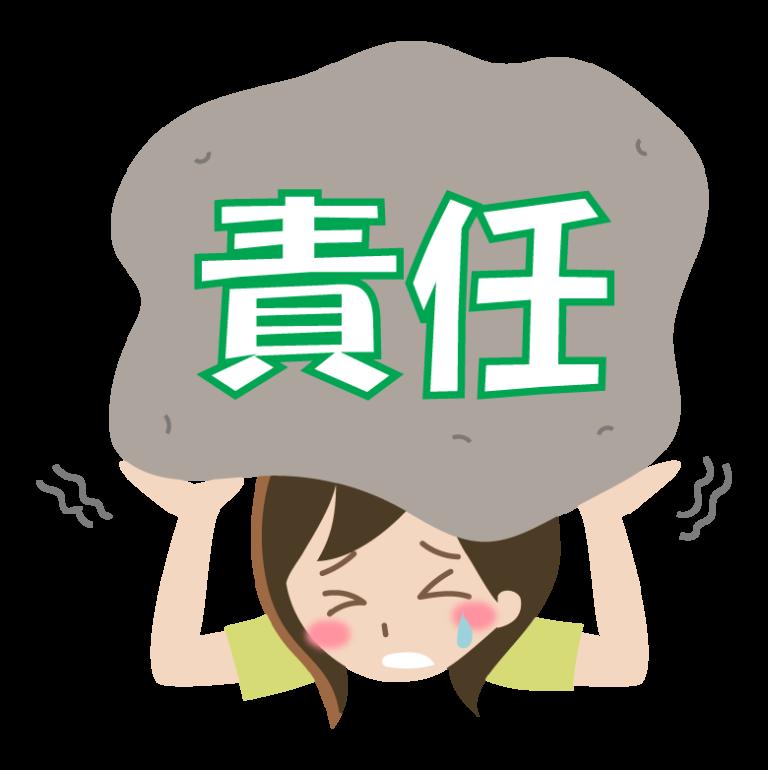 f:id:kirakira195:20210221205032p:plain