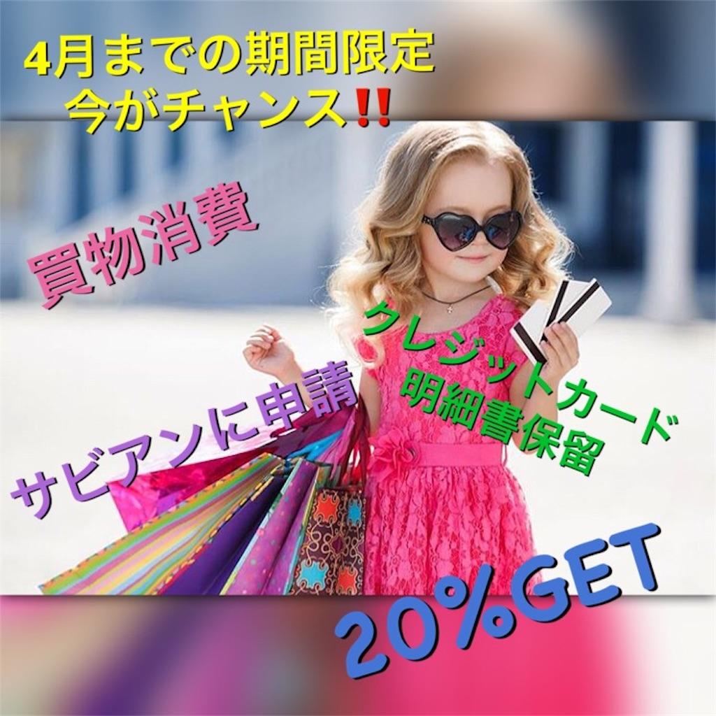f:id:kirakira200597:20170422222910j:image