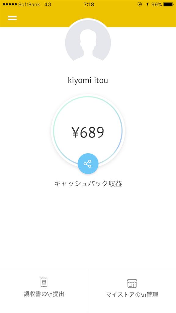 f:id:kirakira200597:20170423090605p:image
