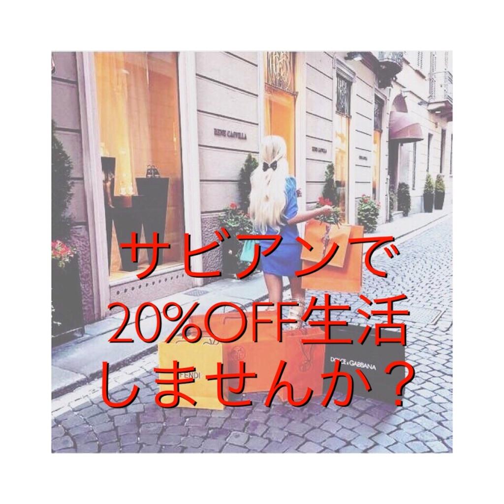 f:id:kirakira200597:20170502074207j:image