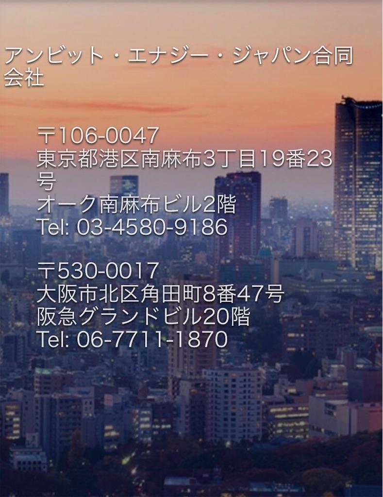 f:id:kirakira200597:20170503160559j:image