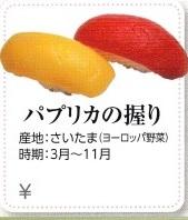 f:id:kirakira_rin:20170702140137j:plain