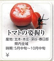 f:id:kirakira_rin:20170702140140j:plain